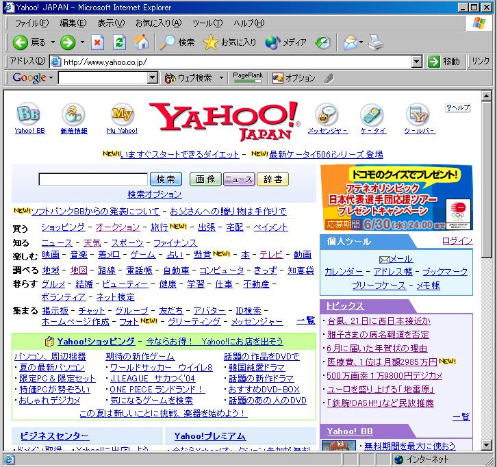 yahoo com co: